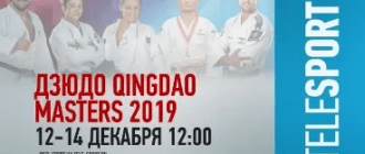 Qingdao Masters