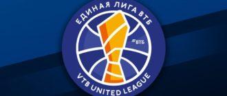 Единая лига ВТБ лого