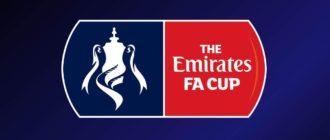 Кубок Англии по футболу прямая трансляция