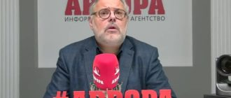 Михаил Хазин Аврора - смотреть онлайн