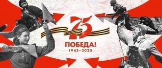 Парад Победы в Сахалине 24.06.2020 прямая трансляция