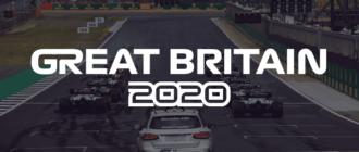 Формула-1. Гран-при Великобритании 2020 прямая трансляция