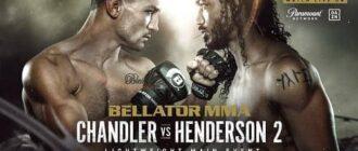 MMA. Bellator 243. Чендлер - Хендерсон 07.08.2020 прямая трансляция