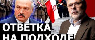 Что ждёт Польшу и Прибалтику если они не смогут скинуть Лукашенко