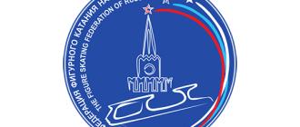 Кубок России по фигурному катанию