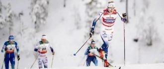 Лыжный спорт прямая трансляция