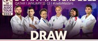 Дзюдо. Doha Masters прямая трансляция