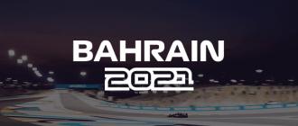 Гран-при Бахрейна 2021 прямая трансляция