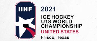 ЧМ по хоккею среди юниоров 2021 прямая трансляция