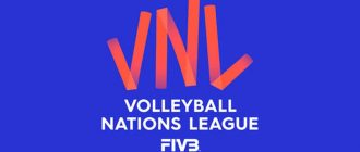 Волейбол Лига наций прямая трансляция