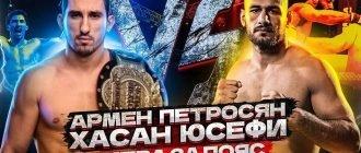 AMC FIGHT NIGHTS 102. Петросян - Юсефи 18.06.2021 прямая трансляция