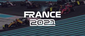 Гран-при Франции 2021 онлайн