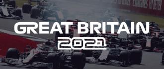 Формула-1. Гран-при Великобритании 2021 прямая трансляция