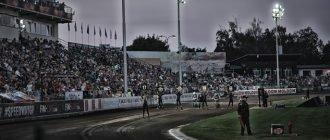 Спидвей. Гран-при Чехии 2021 прямая трансляция