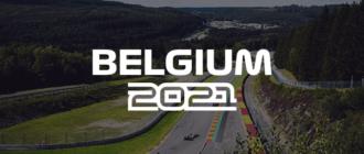 Формула-1. Гран-при Бельгии 2021 прямая трансляция
