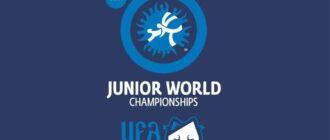 Борьба чемпионат мира среди юниоров