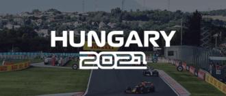Гонка / Гран-при Венгрии 2021 прямая трансляция